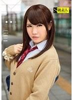 SABA-215 ¥ジェネ 004