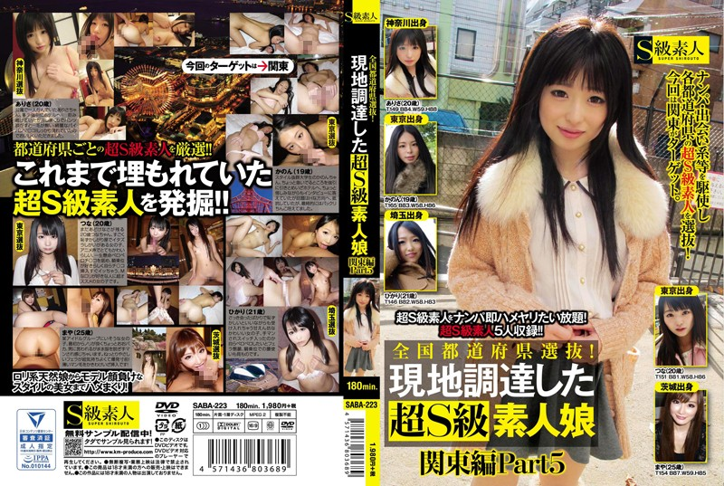 SABA-223 Prefectural Selection! And Local Procurement Ultra S-class Amateur Kanto Hen Part5