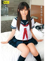 「東京中出し女子校生 35」のパッケージ画像
