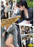 SAMA-523 Gangbang The Nampa Office In The City – And Our OL Beautiful Women Of The Town Office Anyone That Lust Is Turn Around From The Middle Of The Day!~-169917