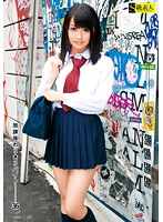 Image SAMA-565 36 bytes after school Warikiri