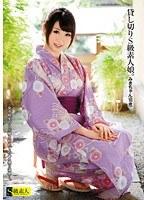 貸し切りS級素人娘。 みきちゃん(18歳) SAMA-621