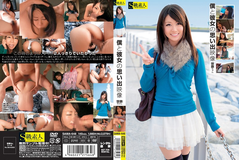 Amateur SAMA-648 Nana-chan With Me Her Memories Video World Creampie