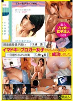 SAMA-691 You Have Successfully AV Appearance Of The Day As Long As It Somehow Wooed Bloggers Girls Nowadays Face Deviation Value Is High.-162122
