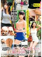 SUPA-027 Women 30 People Four Hours SP Ultra-racy Mini Skirt That I Saw In The City