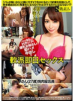 SUPA-118 Flirt Same Day Sex Mr. A (27 Years Old) Yakinikuya Clerk