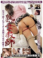 Image SPZ-696 MILF Teacher Is Squid To Students As Much As My Son