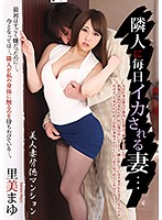TAMA-019 Beautiful Wife Sukuto Apartment Wife Everyday Everyday By Neighbor … … Satomi Sato