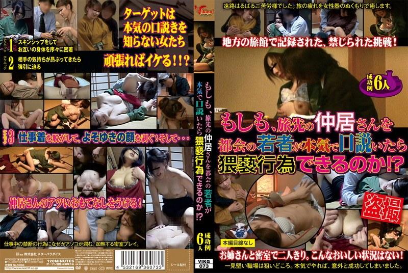 少年硬上隣居巨乳人妻,她居然介紹其它太太一起玩~千乃あずみ、益若エリカ、小口田桂子