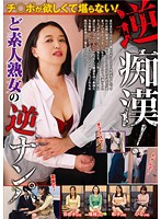 Unbearable Ji ? Port Is Wanted! Reverse Nampa Reverse Molester Throat Amateur MILF!