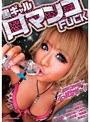 黒ギャル口マ●コFUCK vol.01