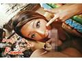 【数量限定】黒ギャル日焼け跡専門デリバリーヘルス9 REMI パンティと生写真5枚付き  No.3