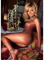 メグ(星崎キララ) の画像