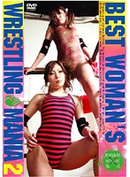 BEST WOMAN'S WRESTLING MANIA 2