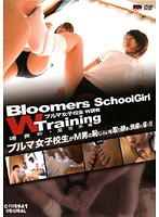W Hen Torture Saliva Blame And Foot Attack School Girls Bloomers