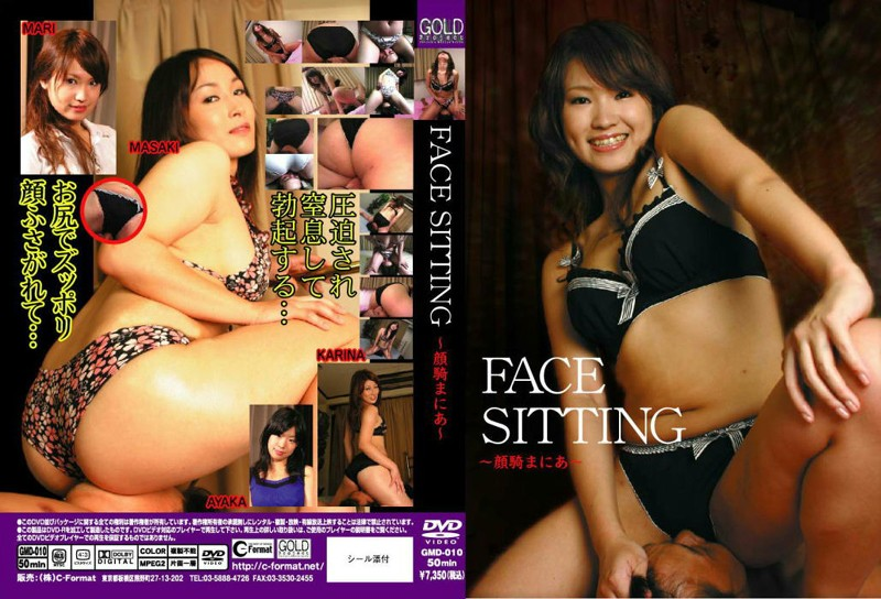[GMD-010]  10 Face Sitting Mania