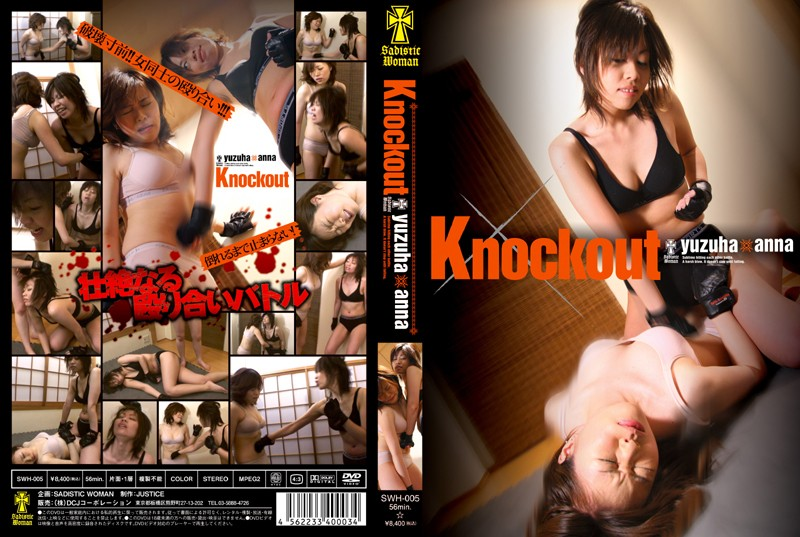 SWH-005 Knockout