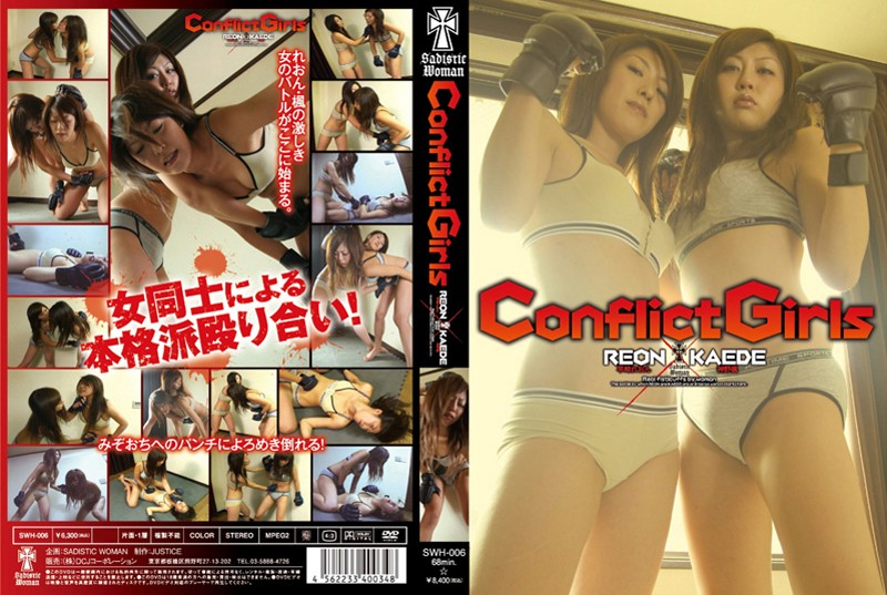 SWH-006 Conflict Girls