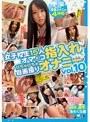 女子校生15人オマ○コ指入れぴちゃぴちゃ自画撮りオナニー vol.10