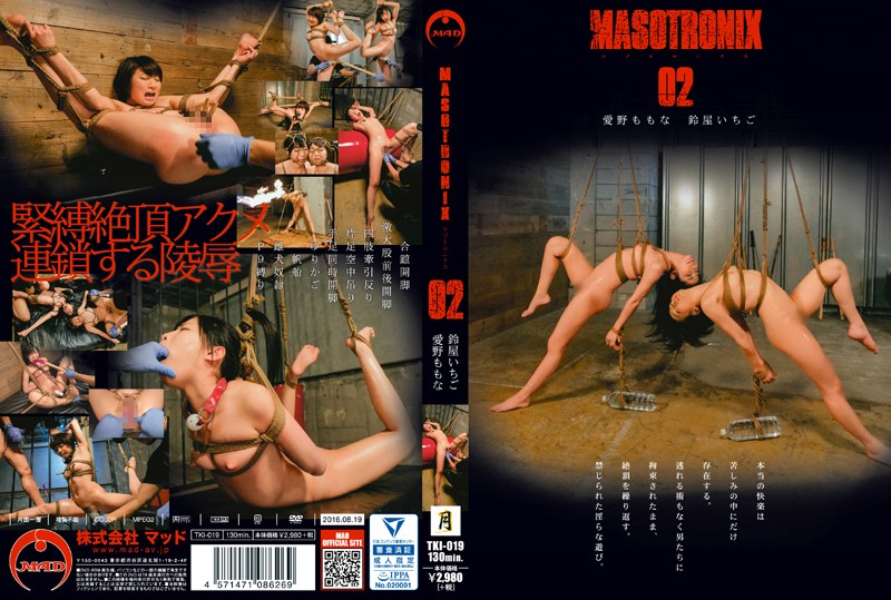 [TKI-019] MASOTRONIX 02 MAD