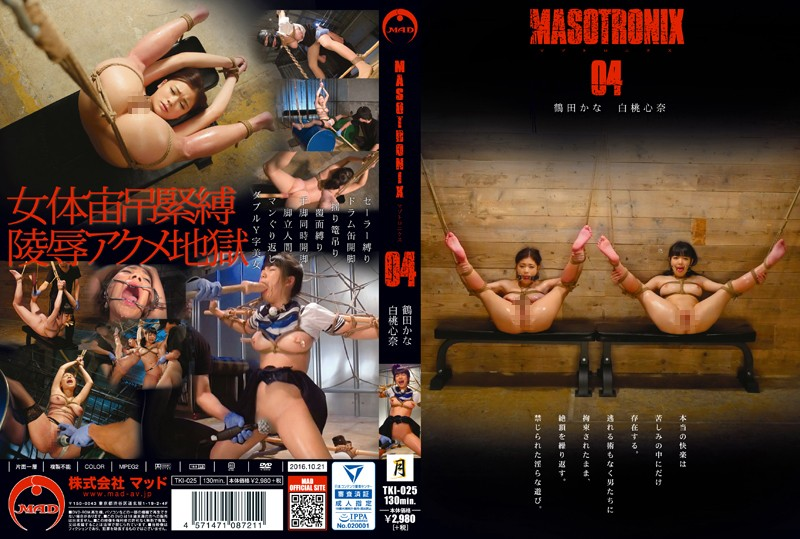 CENSORED TKI-025 MASOTRONIX 04, AV Censored