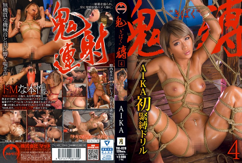CENSORED TKI-028 鬼縛 'きばく'4 AIKA, AV Censored