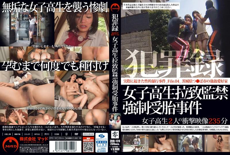[ZRO-120] 犯罪録 女子校生拉致監禁強制受胎事件 File.04 拘束 MAD