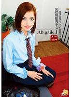 AOZ-145 Abigaile J Sailor Uniform Eastern Europe-163703