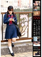 AOZ-147 - School Girl POV Footage Outflow Was Wrecked On The Bulletin Board Dating SNS