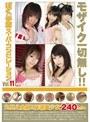 �ܤ��λҵ� SP �⥶��������̵������ Vol.11