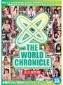 THE WORLD CHRONICLE the history of world-av