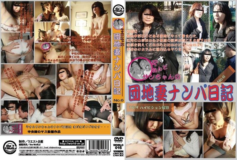 Database Dandy Adult Links - Javtiger - Video Magnet Japanese