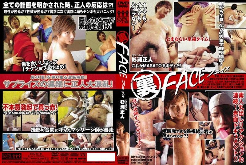 STD-016 (裏)FACE