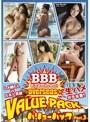 BBB Overseas バリューパック Part.3