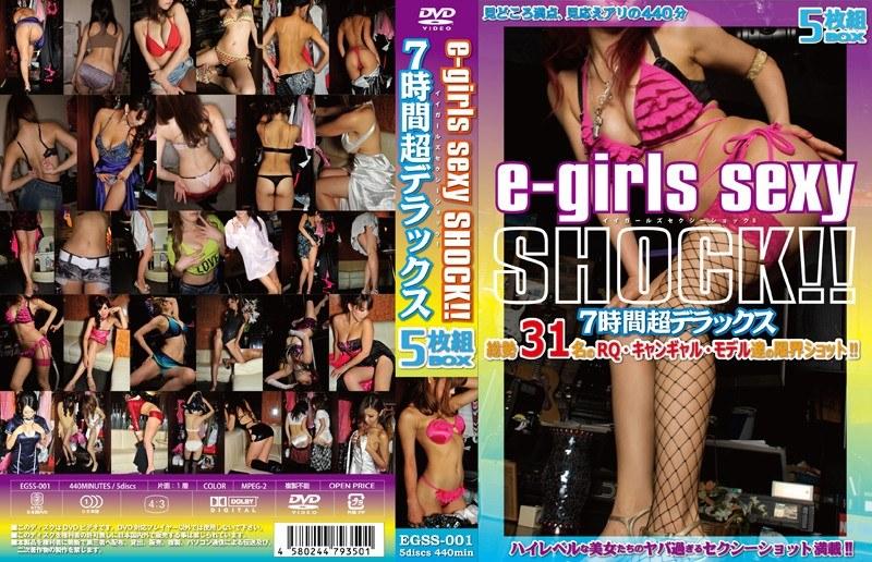 [EGSS-001] E-GIRLS SEXY SHOCK!! 7時間越デラックス EGSS