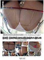 「粘着盗撮 透明椅子に押し付けられる素人女の生パンティ尻ばっかり」のパッケージ画像