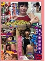 朝倉健一のガチ催眠講座 2 思春期JCザーメン公衆便女改造記録 唾液、マン