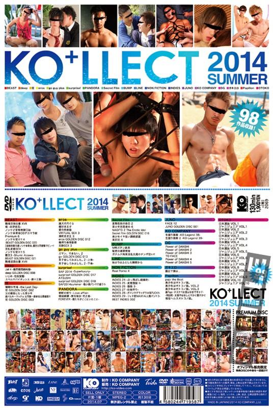 [KKV-2069] KO+LLECT 2014 SUMMER KKV