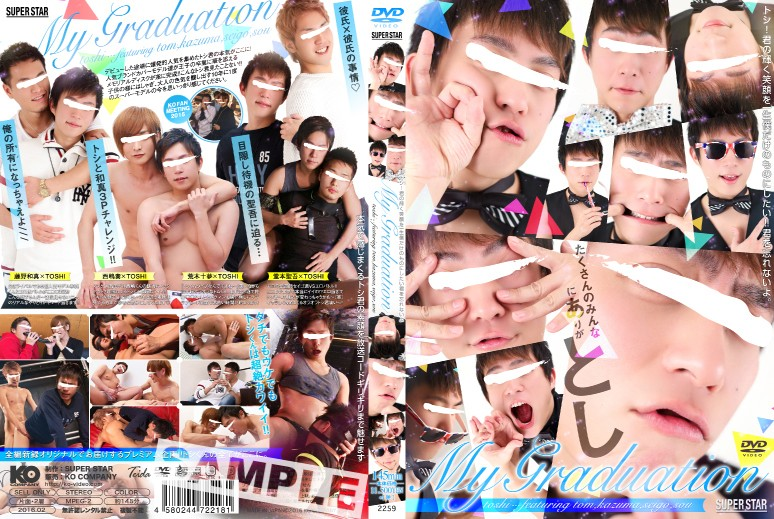 [KKV-2259] My Graduation KKV