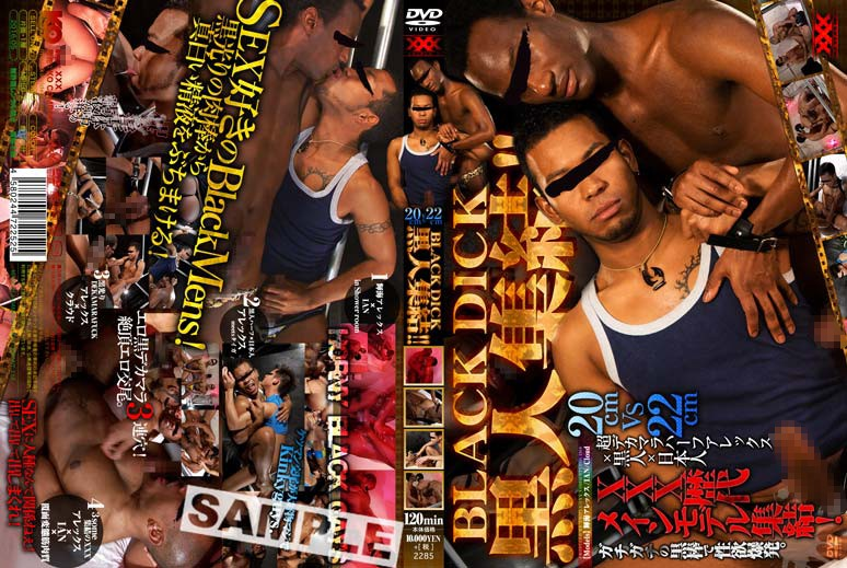 [KKV-2285] BLACK DICK 黒人集結!! KO COMPANY