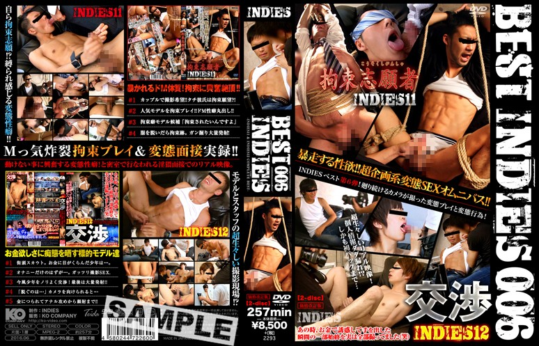 [KKV-2293] BEST INDIES 006