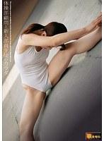 MCA-021 Higuchi Sai, Ooya Fujiko - Adviser For New Staff And Student Body Of Junior College Gymnastics Career Section