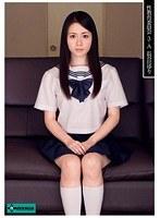 「性教育委員会 3-A 長谷川ゆり」のパッケージ画像