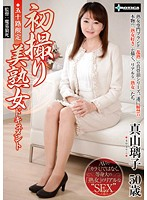 Beautiful Mature Woman Document VOL.1 Mayama Riko 50 Year Old Shooting Ri Age Fifty-limited, First