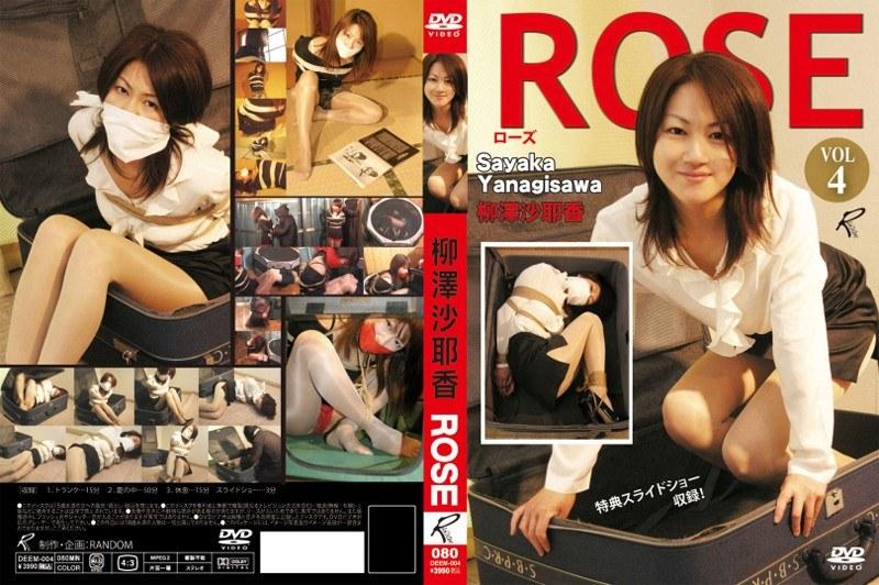[DEEM-004] ROSE Vol.4 柳澤沙耶香