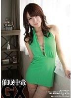 HPN-020 20-year-old Hikaru Shiina GX Hypnotic Poisoning-165612