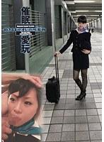 HPT-004 Amemiya Maki - Hypnotized Love No 4