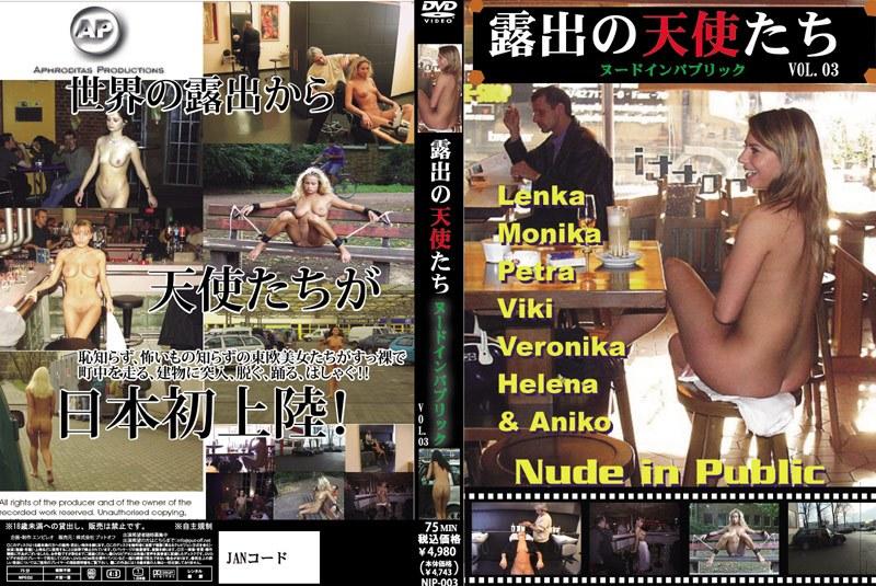 【着衣の男】 CMNFってどう?part6 【全裸の女】xvideo>4本 pornhost>3本 fc2>1本 YouTube動画>30本 dailymotion>5本 ->画像>218枚