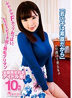 TMEM-091 Young Child Because It Is Honest See Through Toka Yo