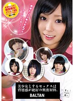 Image TMSB-014 Sex and the girl is a great sense of excitement immoral material.